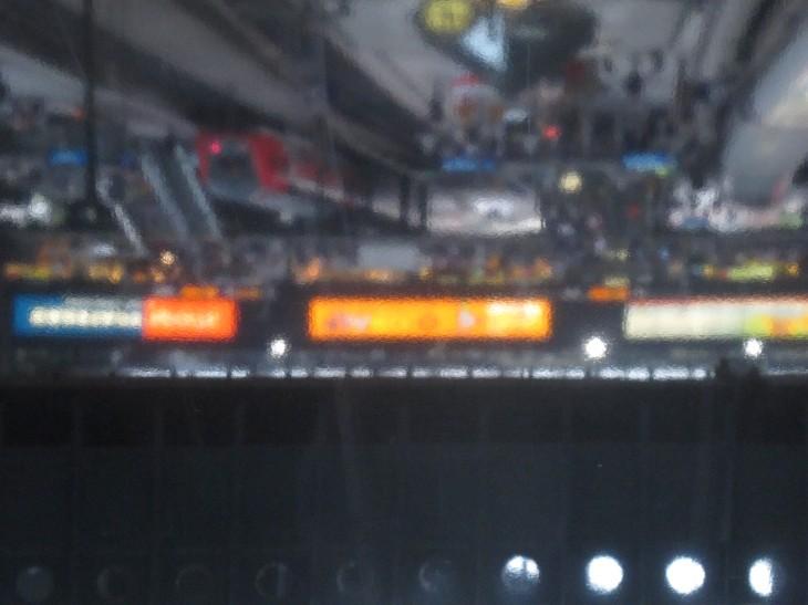 Hauptbahnhof kopfüber